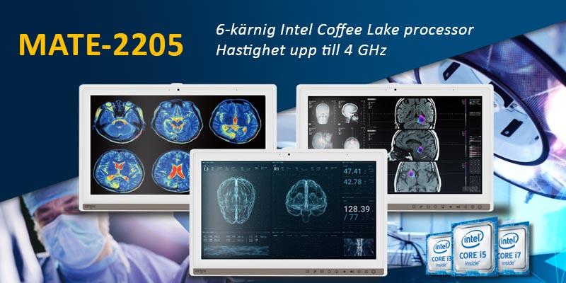 MATE-2205 - Medicinskt godkänd panel-PC